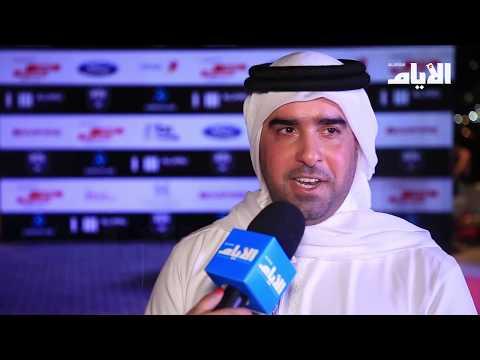 منافسة Battle of th Bars في البحرين مع نخبة من الرياضين البحرينيين والعالميين  - 15:22-2018 / 4 / 24