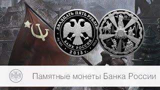 70-летие Победы советского народа в Великой Отечественной войне 1941-1945 гг.
