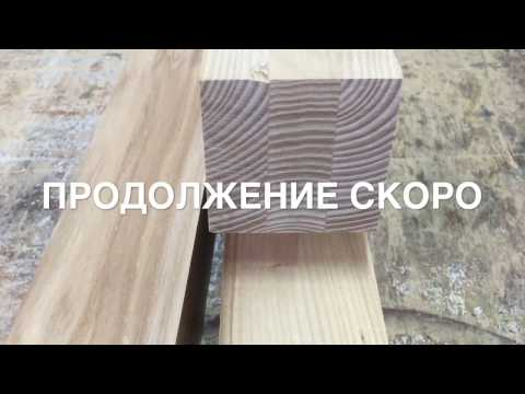 Делаем кровать своими руками. Часть 2.Homemade bed of wood.