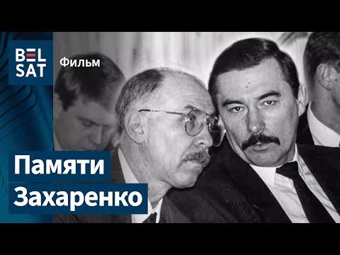 Жириновский про Лукашенко Приколы с Жириновским Онлайн