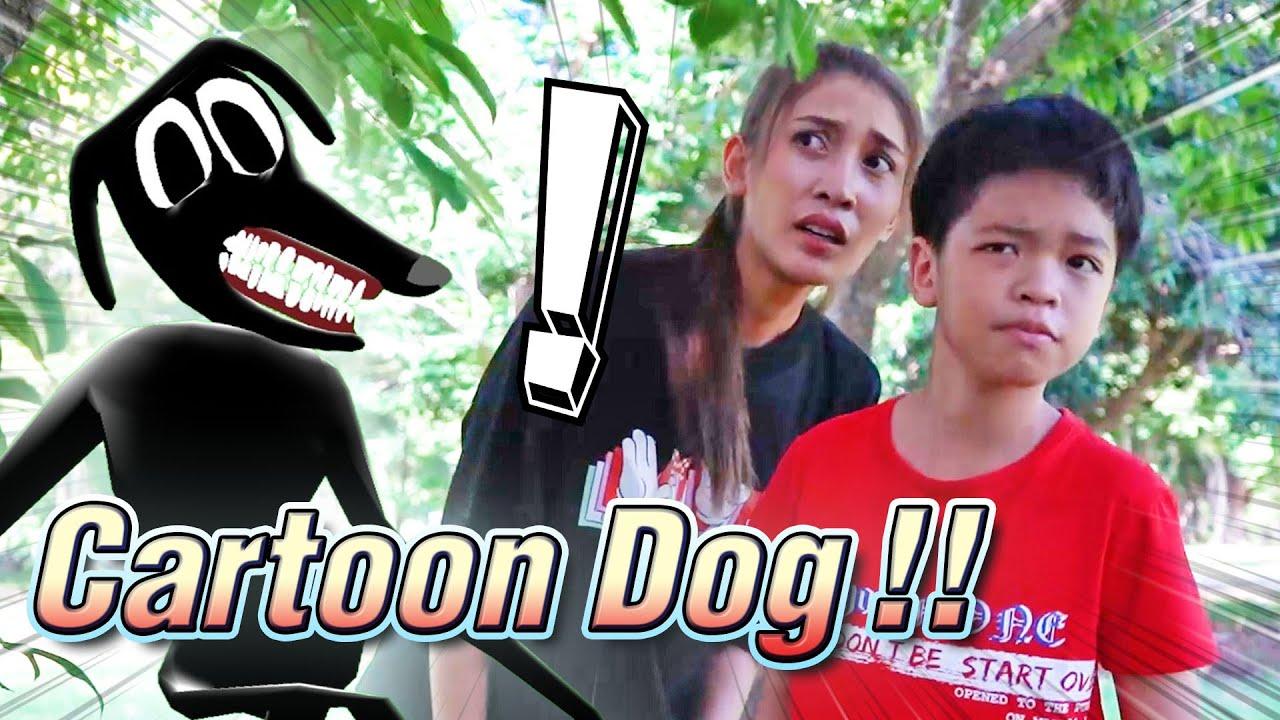 หนี Cartoon Dog !! เอาชีวิตรอดด้วยนาฬิกา imoo Watch Phone Z6 - DING DONG DAD