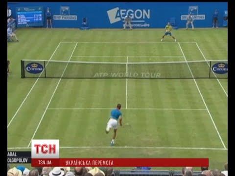 Українець Олександр Долгополов вдруге переміг легенду світового тенісу Рафаеля Надаля