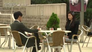 Cover images Baek Z Young (백지영) - 그 여자 (That Woman) M/V -SBS 시크릿가든 OST-