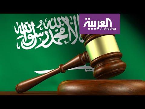 نشرة الرابعة | 30 يوم لإنهاء قضايا الحضانة والنفقة في المحاكم السعودية  - نشر قبل 2 ساعة