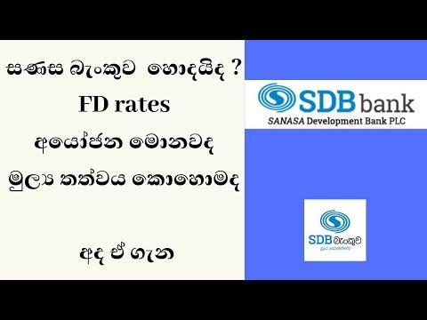 sanasa development bank - Fixed Deposits-Investments