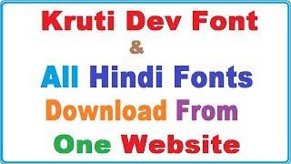 Hindi Fonts Zip File Download