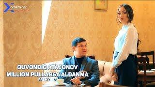 Quvondiq Atajonov - Million pullarga aldanma | Қувондиқ Атажонов - Миллион пулларга алданма