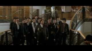 Official TRIAD WARS Trailer - 2012