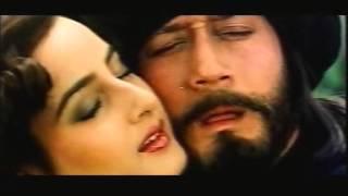 O Mere Sanam Tera Khat Mila   -    Palay Khan