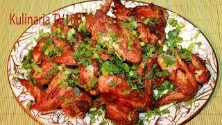 Куриные Крылышки в Духовке Вкусный и Простой Рецепт