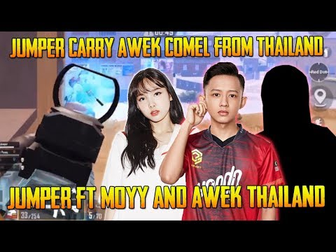 Jumper Carry Awek Comel From Thailand Jumper Ft Moyy And Awek From Thailand | PUBG Mobile