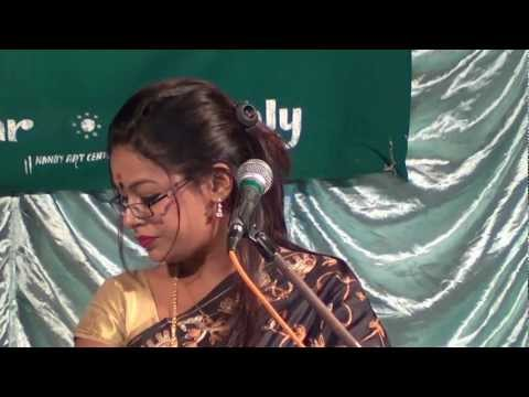 Iman Chakraborty Dekhechi rup sagare