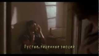 Download Gregorian-Mad World клип на песню с переводом на русский! Чего МИР ожидает от тебя?? Mp3 and Videos