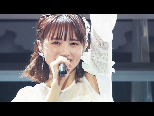 逢田梨香子「FUTURE LINE」(LIVE at 中野サンプラザ 2020)