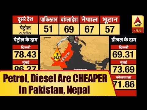 Petrol, Diesel Are CHEAPER In Pakistan, Nepal Than India | ABP News