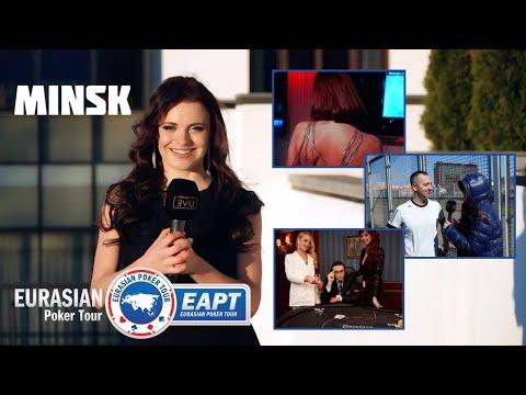 EAPT Minsk: как заработать миллионы в Минске?!