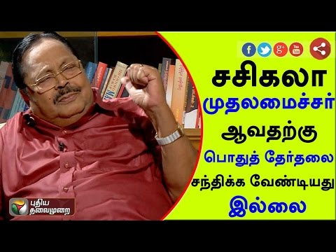 Exclusive: Interview with Durai Murugan (DMK) | 02/01/2017 | Puthiya Thalaimurai TV