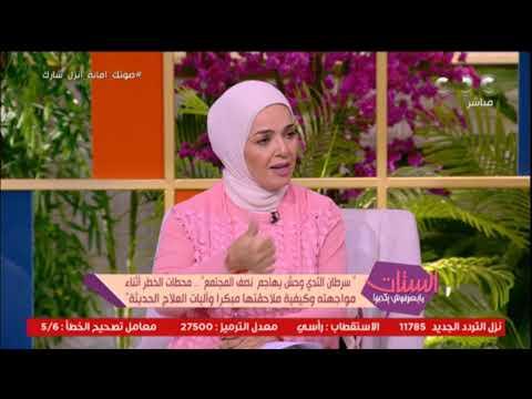 د. محمد شعلان يكشف: الماموجرام مهم لكل من تجاوز الأربعين أما دون ذلك يكفي السونار للفحص المبكر للثدي