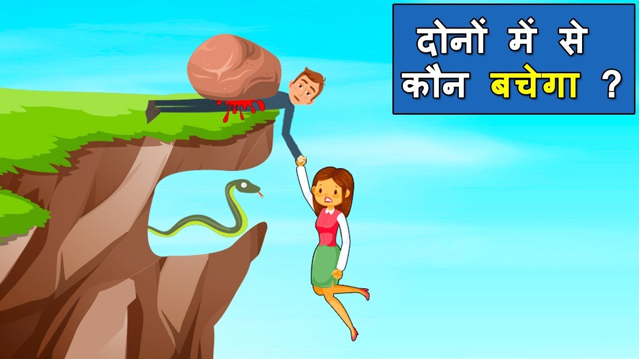 Story with Puzzle | Riddles in Hindi | Hindi Paheliyan Bollywood Lessons