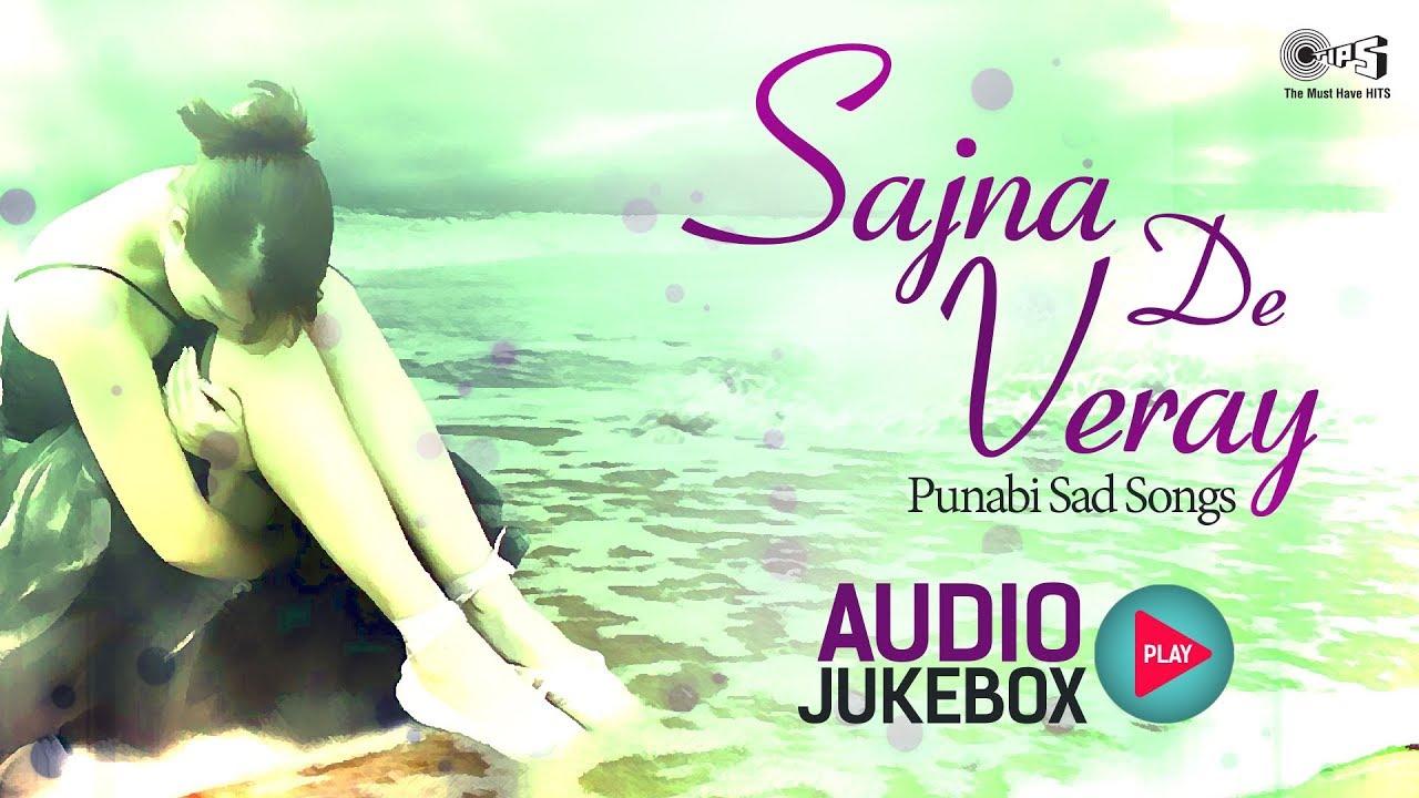 Sajna De Veray Audio Jukebox | Punjabi Sad Songs | Non Stop Punjabi Hits