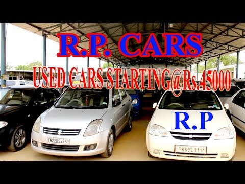 USED CARS BEST PRICE/ R.P. CARS / ERODE