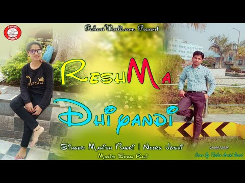reshma-dhiyandi-|-jaunsari-song-|-manish-bawri-|-neeru-joshi-|-official-audio-|-pahariworld-records