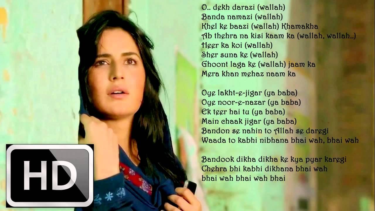 Afghan Song Lyrics - Afghan music lyrics library with ...