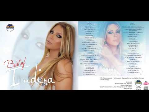 Indira Radic - Pozelela - (Audio 2013) HD