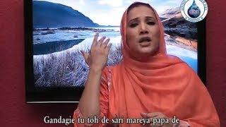Masihi Geet. Maray Dil Vich Daira La La. Nooran Lal