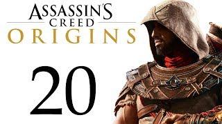 Assassin's Creed: Истоки - Голодная река [#20] побочки | PC