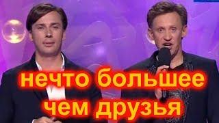 Почему Галкин и Дроботенко СКРЫВАЮТ близкие отношения. Зачем Пугачева ?