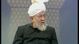 Liqa Ma'al Arab 19th December 1996 Question/Answer English/Arabic Islam Ahmadiyya