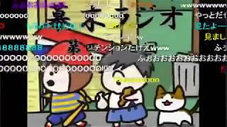 kanon×kanon - 恋愛のスゝメ