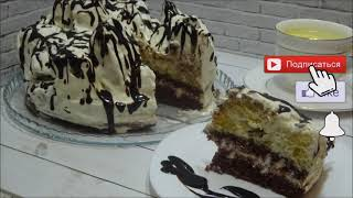 Торт графские развалины. Простой рецепт торта графские развалины на сметане.  Домашняя выпечка. 18+