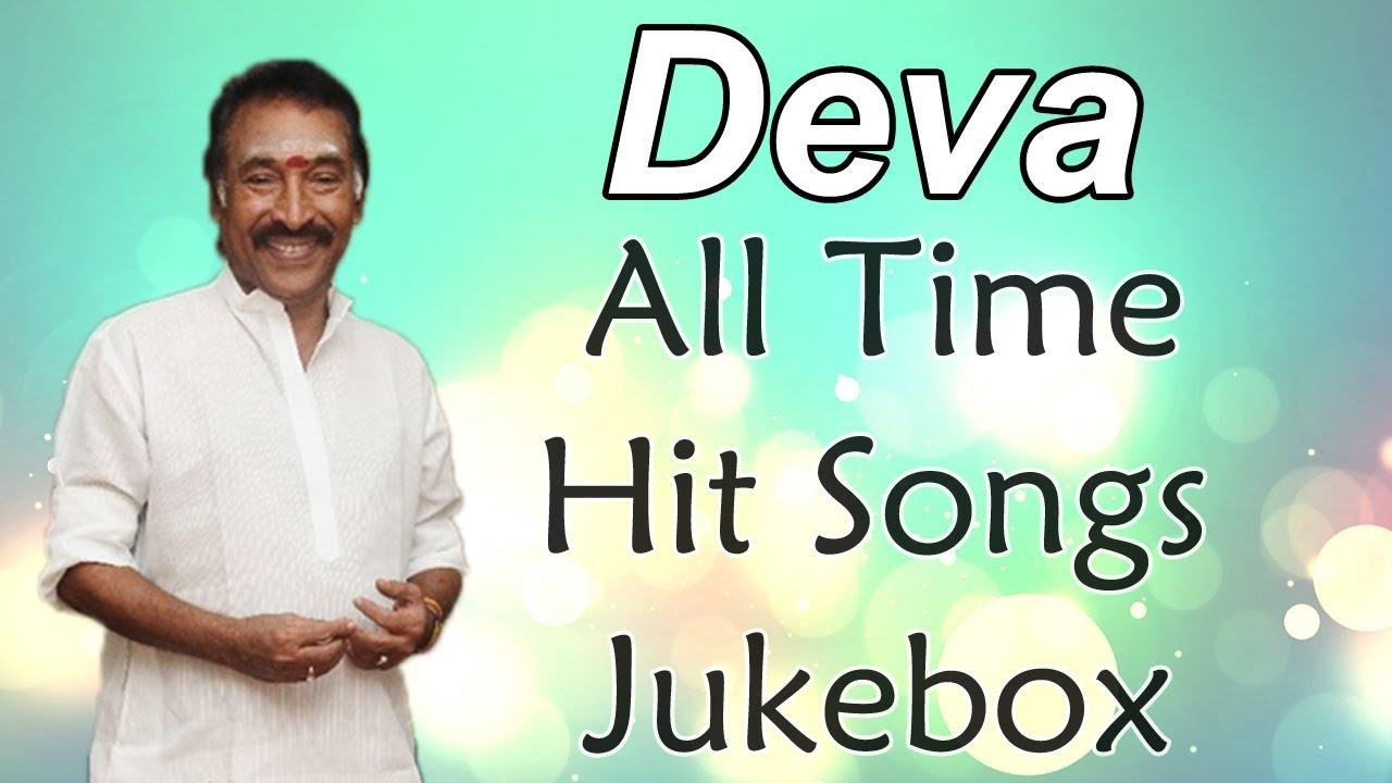 Complete List Of Deva Movies