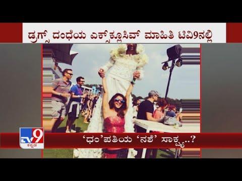 'ಧಂ'ಪತಿಯ 'ನಶೆ' ಸಾಕ್ಷ್ಯ..?: Aindrita & Diganth Name As They Attended Tomorrowland Party