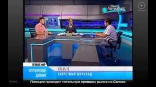Запрет на ввоз в Россию украинских конфет Roshen