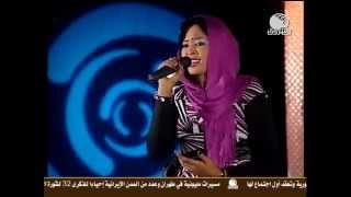 صباح عبد الله - محمد الجزار - خسارة يا قلبي الحنين
