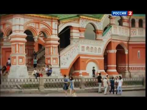 Собор Василия Блаженного - YouTube