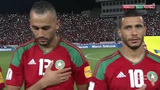 Hymne Nationale Maroc vs Gabon النشيد الوطني المغربي خلال مباراة المغرب الغابون
