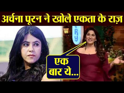 The Kapil Sharma Show: Archana Puran Singh reveals Ekta Kapoor's BIGGEST fear | FilmiBeat Mp3