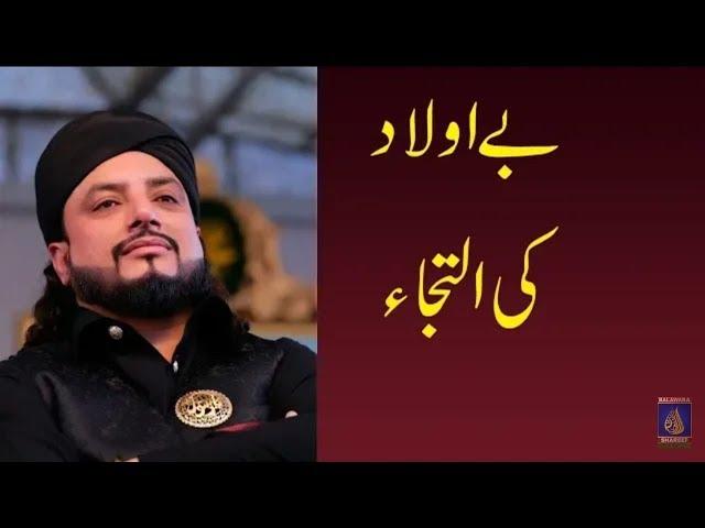 Karmat Of Haq Khatteb Hussain Ali Badshah Sarkar