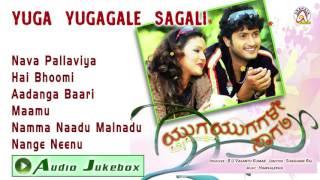 Yuga Yugagale Saagali I Audio Jukebox I Yashas,Megha Ghosh I Akshaya Audio