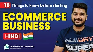 How to Start Ecommerce Business | 10 Key-points before starting Ecommerce in India | for Beginners