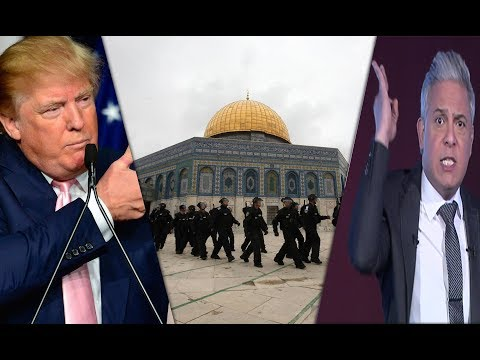 بعد قرار ترامب بإعتبار القدس عاصمة لـ إسرائيل .. معتز مطر: ابكي كالنساء مُلكً لم تحافط عليه كالرجال