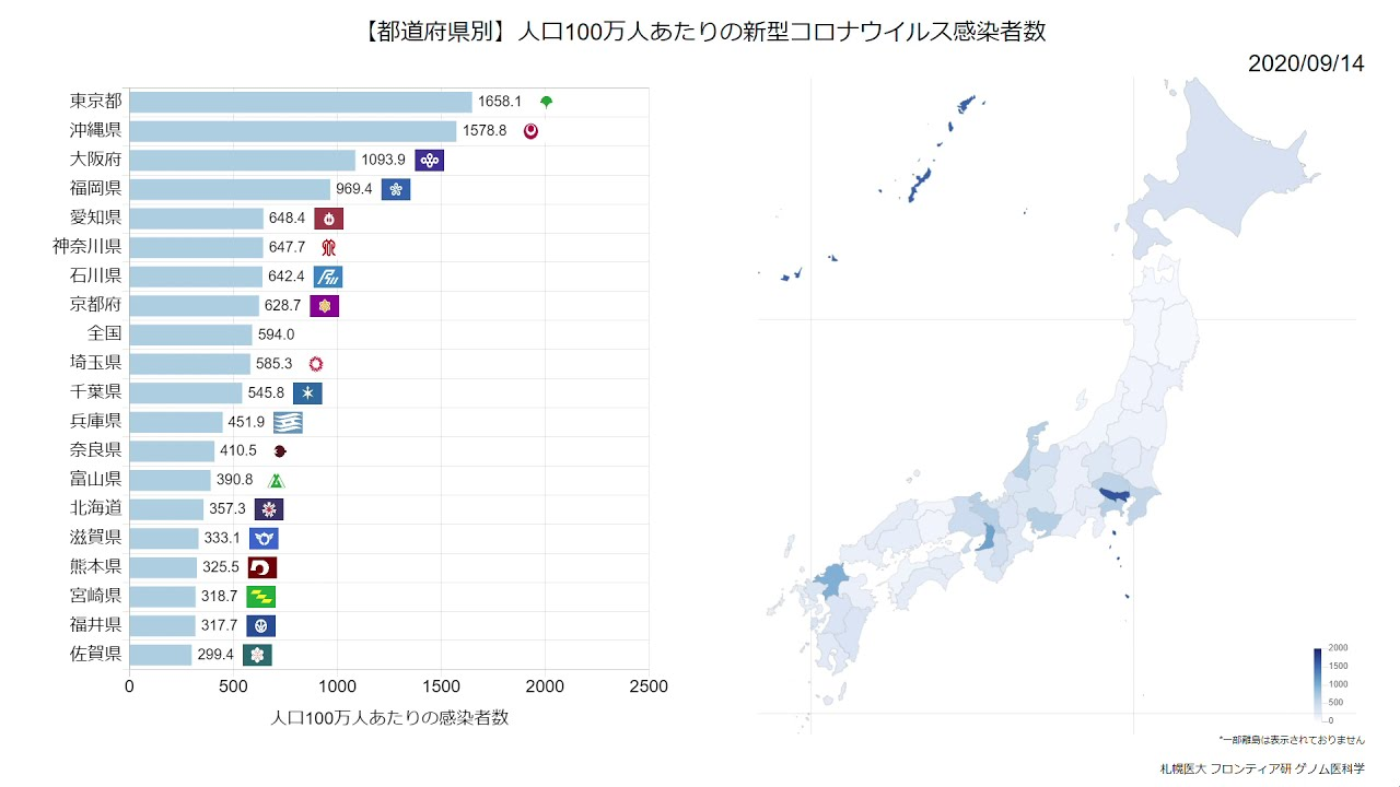 ランキング 日本 面積 全国1741市町村の面積ランキング【全47都道府県】