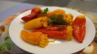 Закуска Фаршированный перец запечённый в духовке. Пошаговый Рецепт запеченный болгарский перец