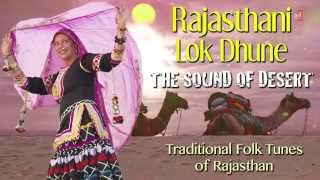 Lehariya Rajasthani Instrumental Song | Indian Classical  | Mansoor Khan, Allah Rakha & Rashid Khan