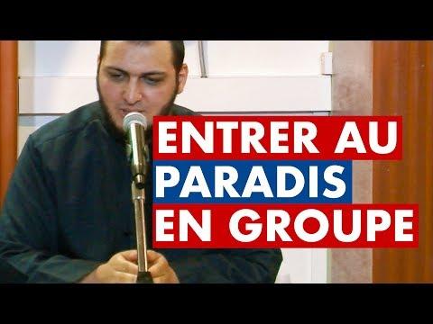 ENTRER AU PARADIS EN GROUPE - IMAM BOUSSENNA thumbnail