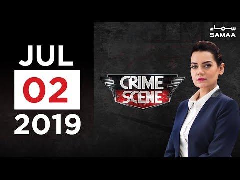 Chachi aur Bhatija | Crime Scene | SAMAA TV | 02 July 2019